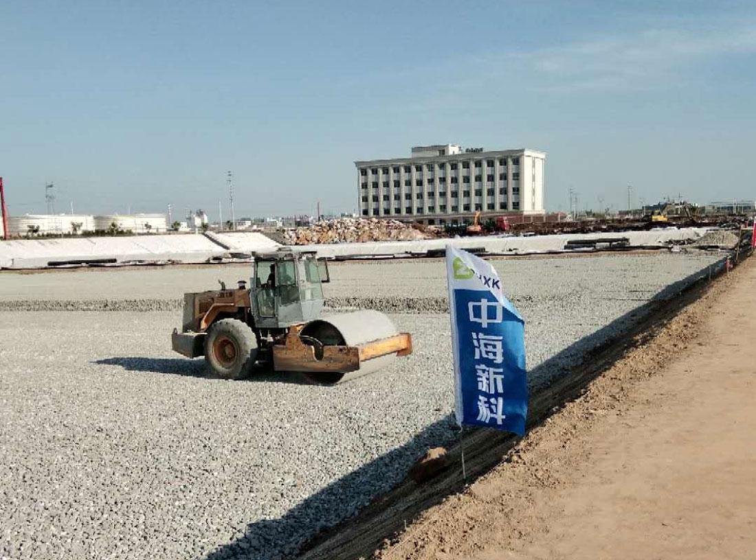 潍坊博锐环境危废填埋场